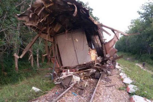 Взрыв в поезде