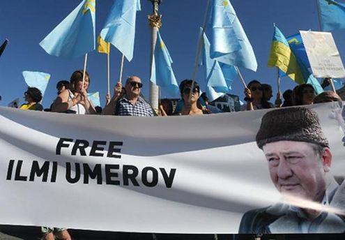 FreeUmerov