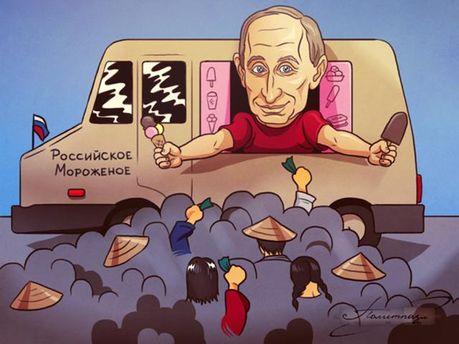 Путін і морозиво