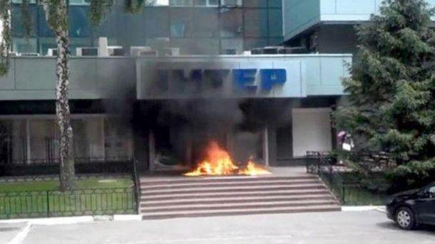 Пожар в