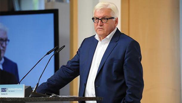 Франк-Вальтер Штайнмаєр