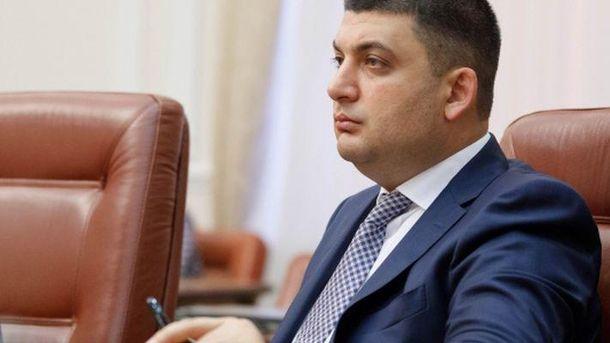 Володимир Гройсман очікує результатів від поліції
