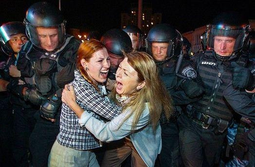 Задержание активистов Майдана