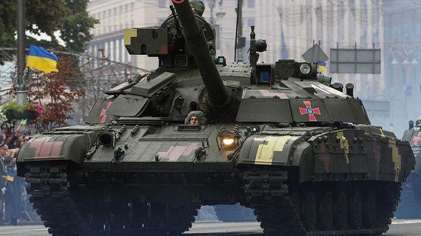 Танк Вооруженных сил Украины