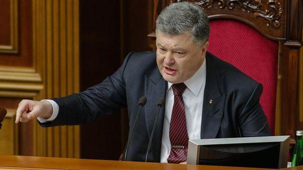 Петро Порошенко у Верховній Раді