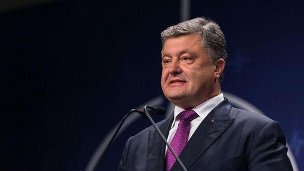 Порошенко рассказал овариантах решения конфликта наДонбассе