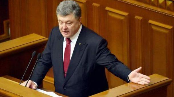 Петр Порошенко в парламенте