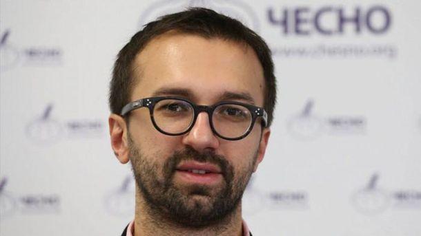 Лещенко обнародовал данные доходов