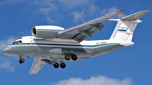 Російський літак Ан-72