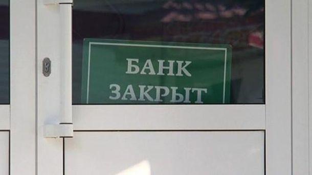 Российских банков в Крыму стало вдвое меньше