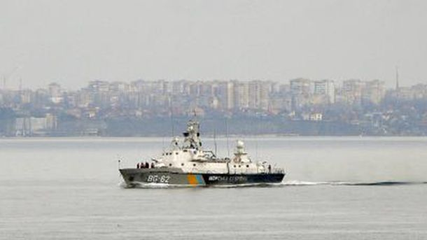Корабель морської охорони