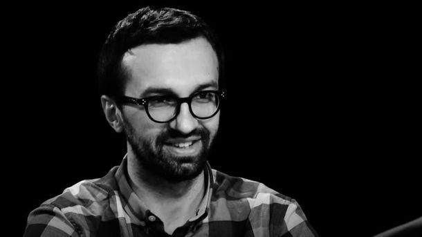 Сергій Лещенко розповів про свої доходи