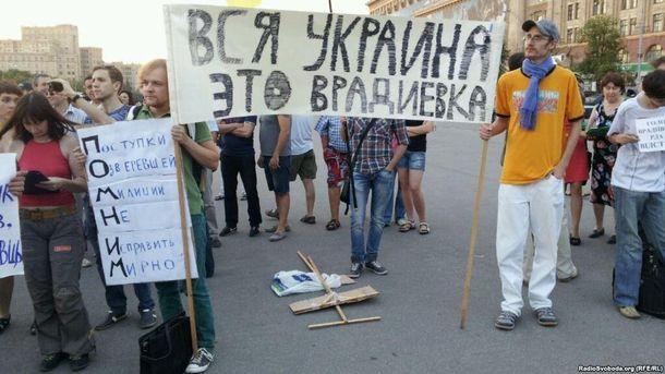 Протесты во Врадиевке всколыхнули всю Украину