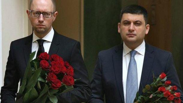 Арсений Яценюк, Владимир Гройсман