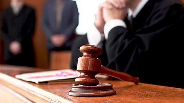 Бллизько 500 суддів позбулись своїх мантій