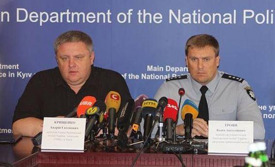 Крищенко і Троян
