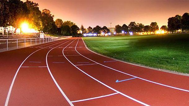 Легкоатлетична доріжка