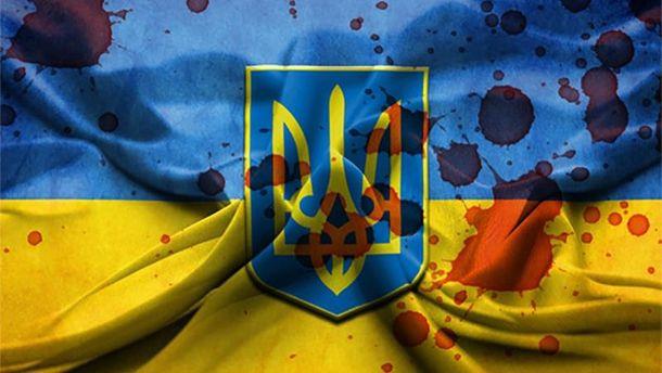 Украинскую символику оккупанты Крыма не любят