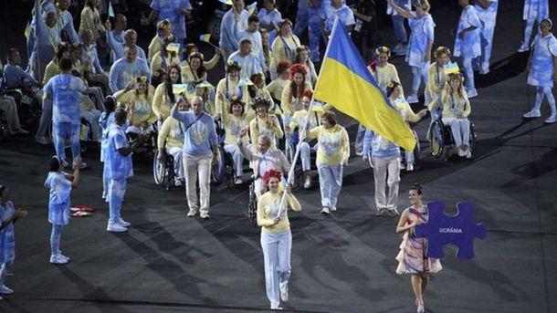 Паралимпийская сборная Украины в Рио