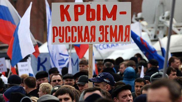 Крим – українська земля