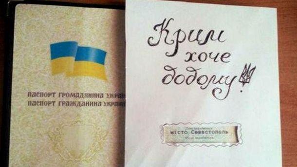 Возможно, в России это наконец запомнят