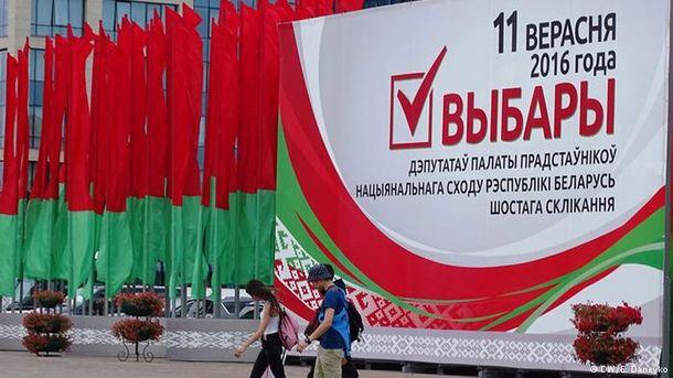 Голосование на12 закрытых военных участках окончено - ЦИК