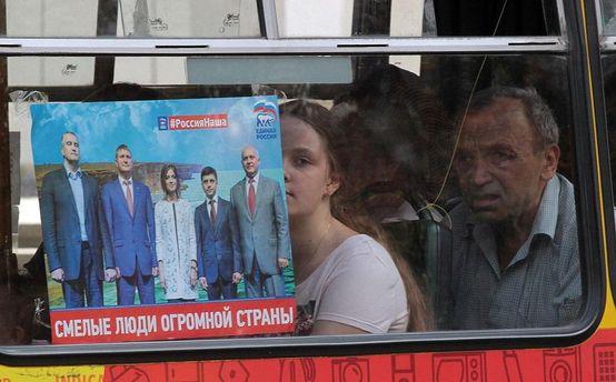 Политическая реклама в аннексированном Крыму