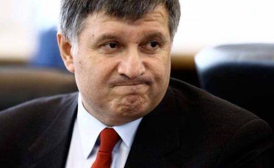 Чи піде Аваков добровільно у відставку?