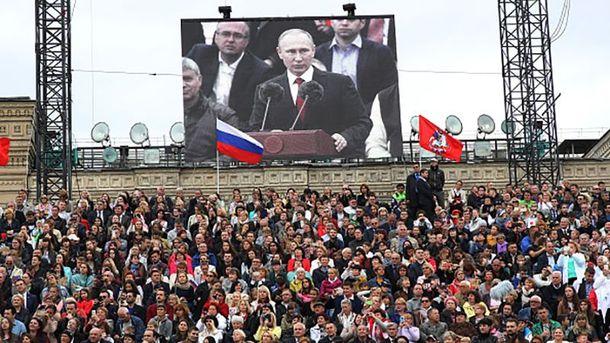 Володимр Путін і росіяни