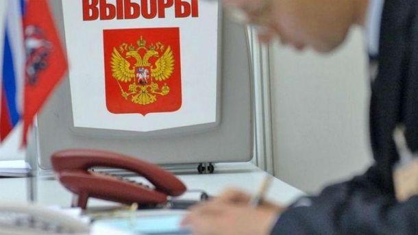 Новый состав Госдумы надо признать незаконным