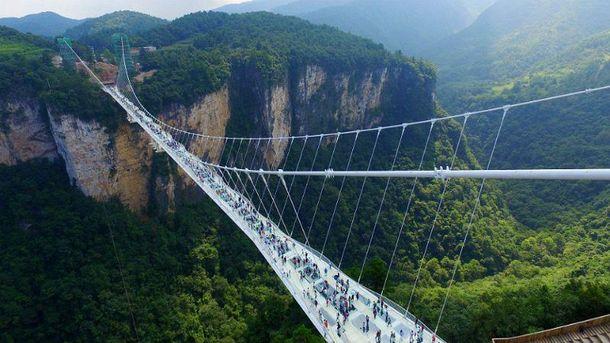 Самый высокий подвесной мост в мире
