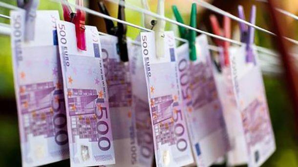 Відмивання грошей