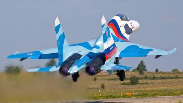 Російська авіація