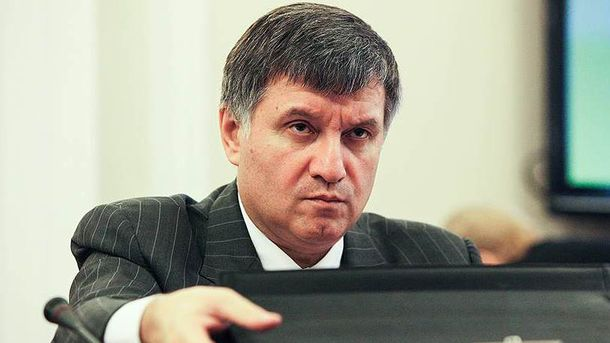 ГПУ розглядає кримінальне провадження проти Авакова