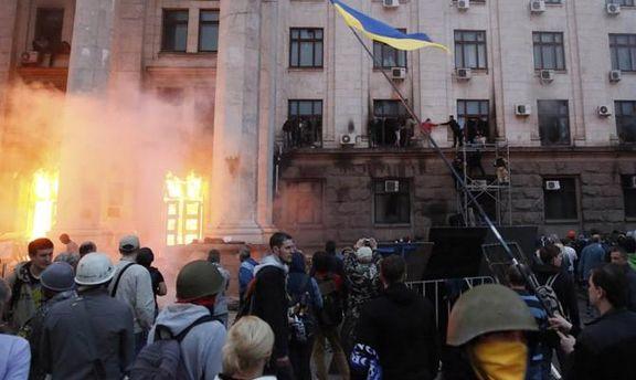 Події 2 травня 2014 року в Одесі