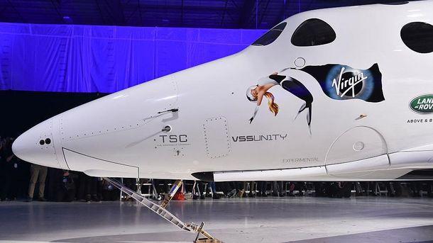 Космічний туристичний корабель VSS Unity
