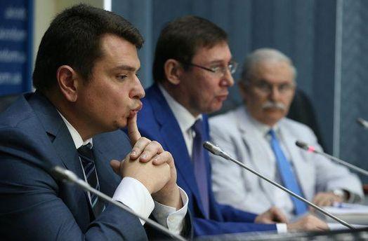 Юрий Луценко и Артем Сытник