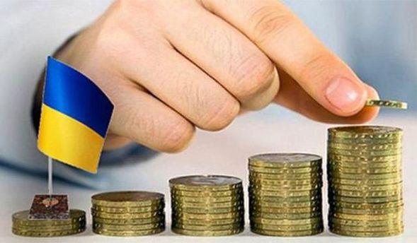 Бюджет Украины-2017