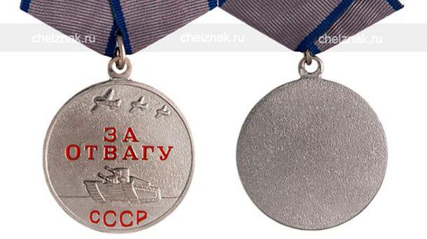 Орден СРСР