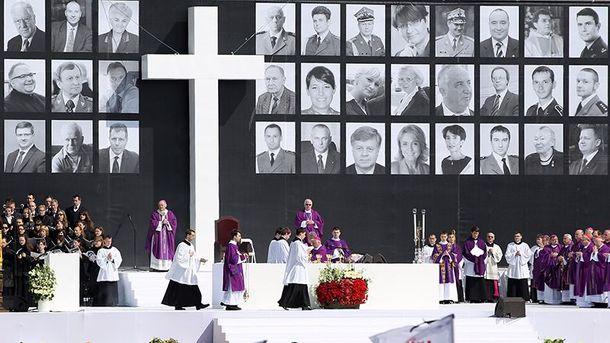 Жертвы Смоленской трагедии