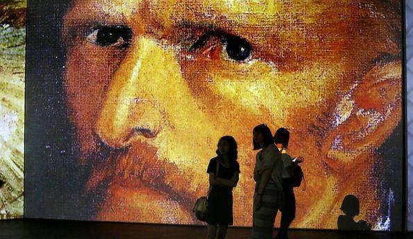 Виставка в Пекіні