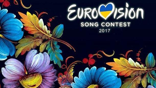 Евровидение проведут в Киеве