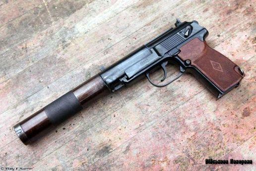 Пістолет з глушником