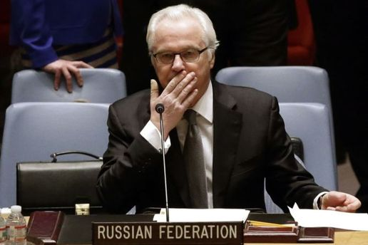 Постпред России в ООН Виталий Чуркин