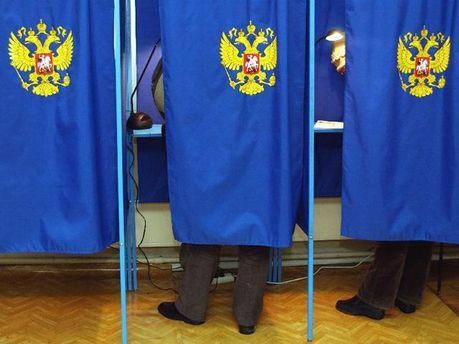 Вибори у Росії