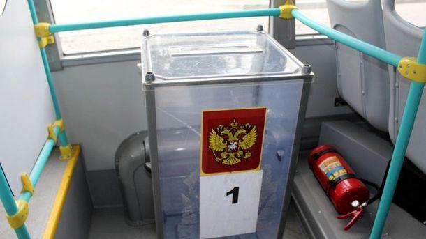 Виборча дільниця у автобусі