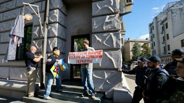 В Одессе и Киеве не обошлось без столкновений