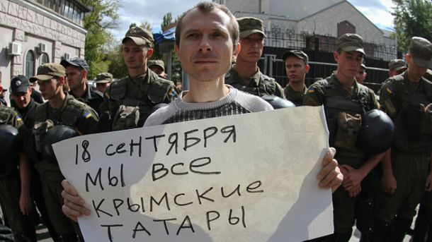 Порошенко: крымские татары неголосовали навыборах в Государственную думу РФ