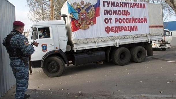 На оккупированных территориях гуманитарная помощь только для