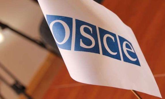 ОБСЄ звітують про численні процесуальні порушення